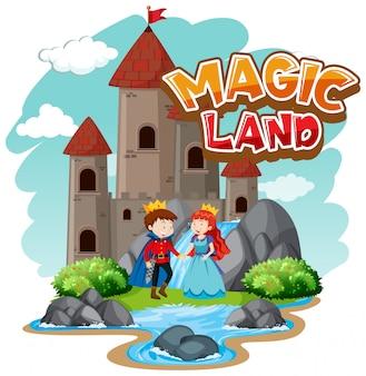 Дизайн шрифта для слова волшебной земли с принцем и принцессой
