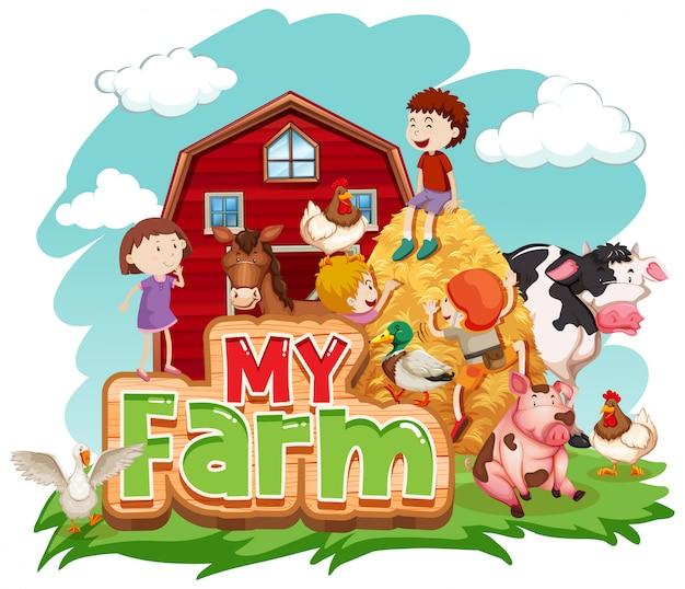 동물과 아이들과 함께 내 농장 단어에 대한 글꼴 디자인