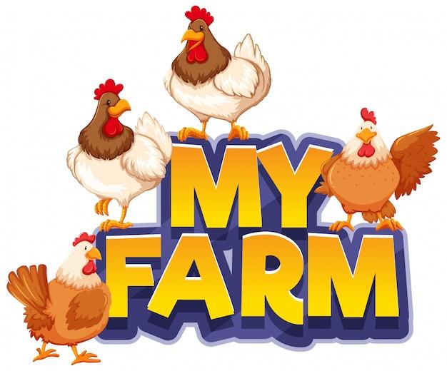 많은 닭과 함께 내 농장 단어에 대한 글꼴 디자인