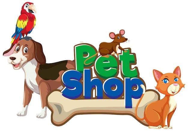 多くの動物がいるペットショップのフォントデザイン