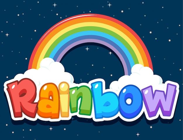 Дизайн шрифта для слова радуга с радугой на фоне неба