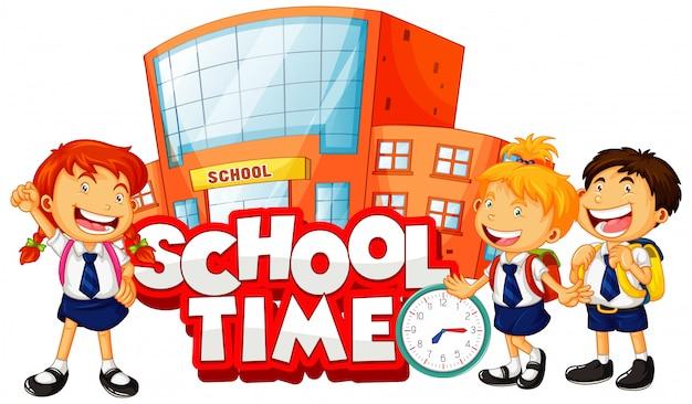 白い背景の上の単語の学校の時間のフォントデザイン