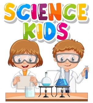 과학 실험실에서 아이들과 함께 단어 과학 아이들을위한 글꼴 디자인