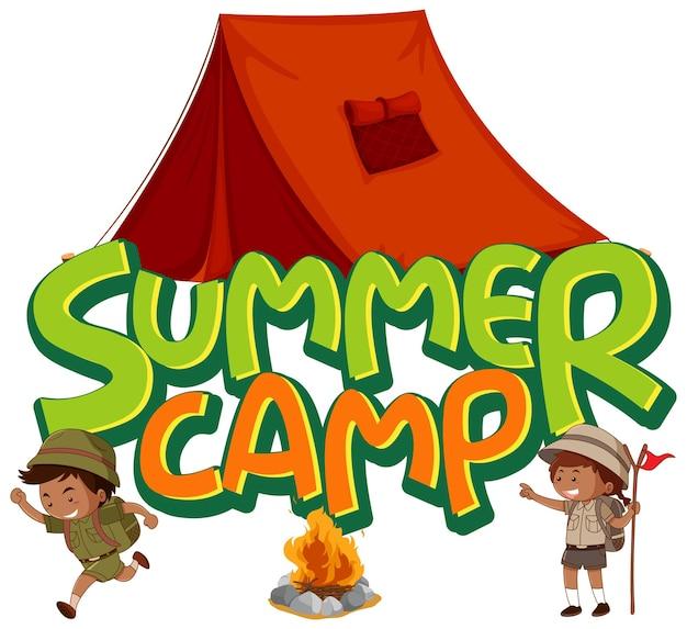 テントのそばの子供たちとのワードサマーキャンプのフォントデザイン