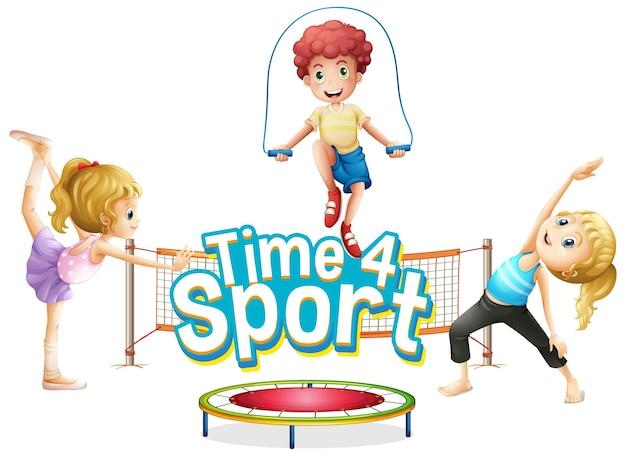 さまざまなスポーツをしている子供たちとのスポーツのための単語の時間のためのフォントデザイン