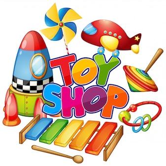 白い背景の上の多くのおもちゃで単語おもちゃ屋のフォントデザイン