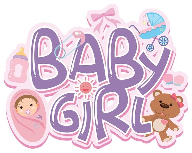赤ちゃんの言葉のためのフォントデザイン