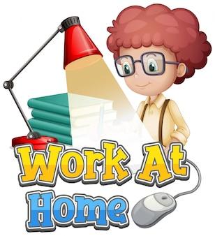 宿題をしている男の子と一緒に家から仕事のためのフォントデザイン