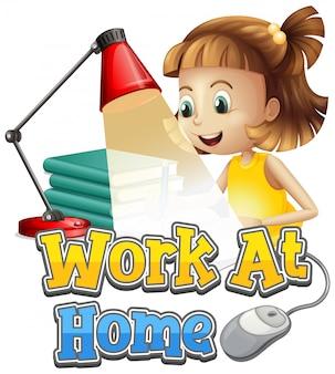 宿題をしている女の子と家から仕事のためのフォントデザイン