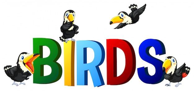 単語の鳥のフォントデザイン