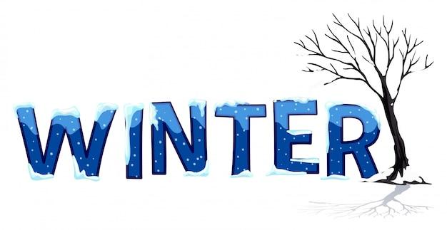 単語の冬のフォントデザイン