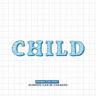 아이 손 쓰기 스타일 글꼴 효과