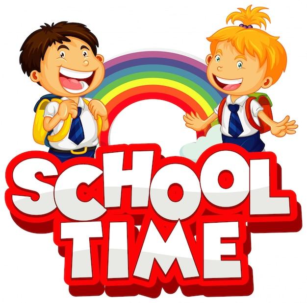 白い背景の上の単語の学校の時間のフォント