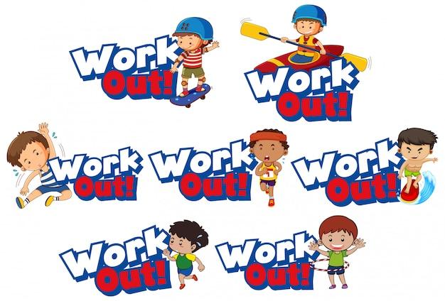 単語のフォントは、運動をしている子供と一緒にエクササイズ