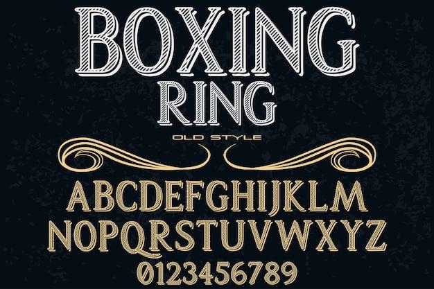 フォント手作りベクトルタイポグラフィデザインボクシングのリング
