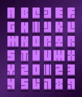 Шрифты художественные, буквы фиолетовые округлой формы.