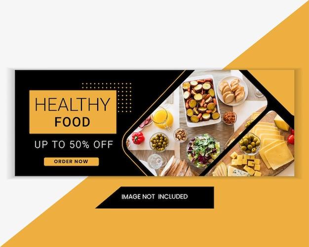 음식 및 레스토랑 페이스북 커버 및 판매 웹 배너 템플릿입니다. 소셜 미디어 및 웹 사이트 광고를 위한 식품 홍보 웹 헤더 배너