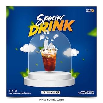 음식과 음료 마케팅 홍보 소셜 미디어 템플릿