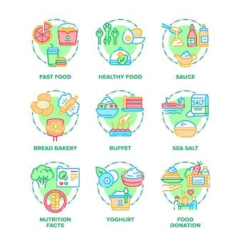 食べ物や飲み物のセットのアイコン
