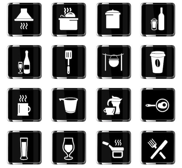 사용자 인터페이스 디자인을 위한 음식과 부엌 벡터 아이콘