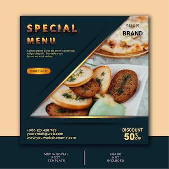 Шаблон сообщения в социальных сетях о еде и ресторане