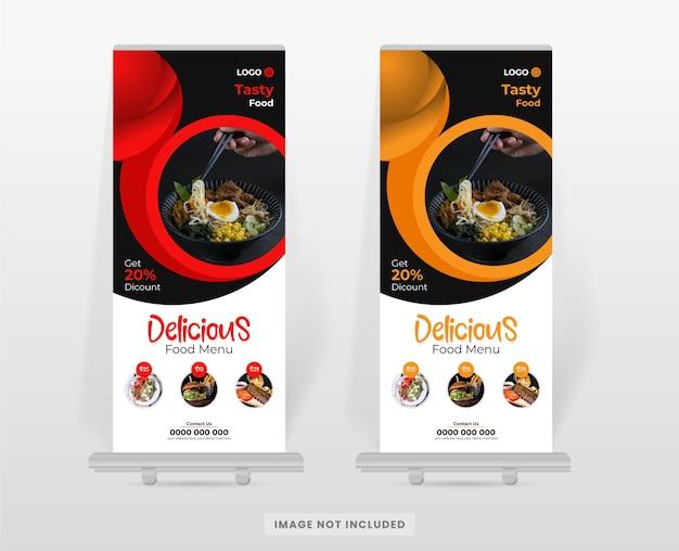 음식 및 레스토랑 롤 배너 디자인 서식 파일