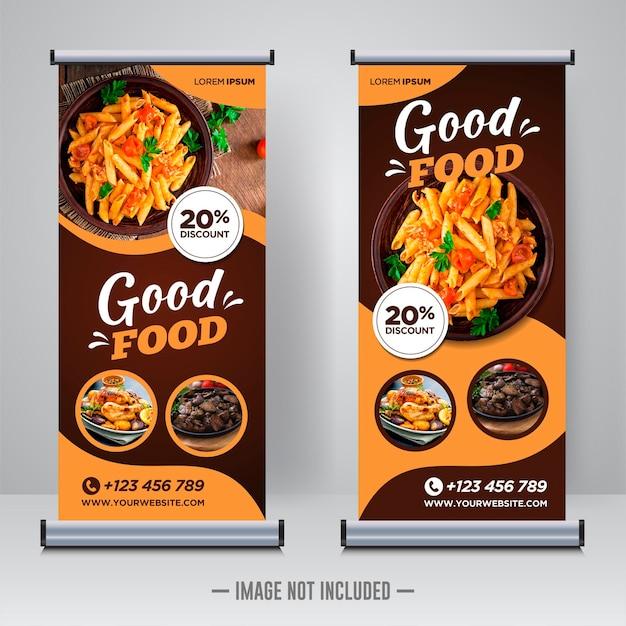 食品とレストランのロールアップバナーデザインテンプレート
