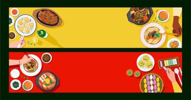 食べ物の背景、韓国料理を食べる人々の上面図