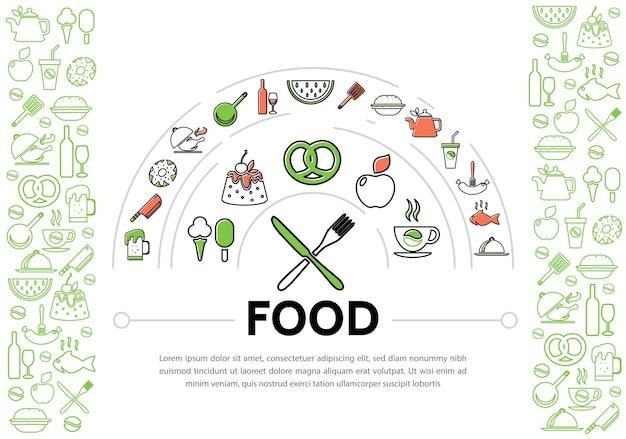 음식 배경