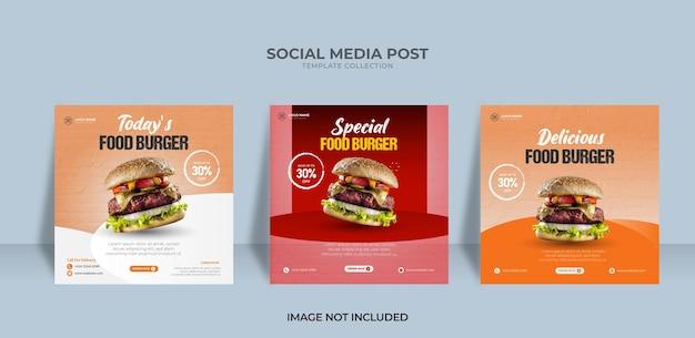 ソーシャルメディアテンプレートのフードバーガーデザインレストランプロモーション