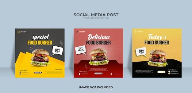 음식 버거 디자인 소셜 미디어 피드 포스트 템플릿 프리미엄 벡터
