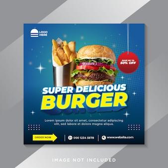 음식 햄버거 소셜 미디어 instagram 게시물 배너 템플릿
