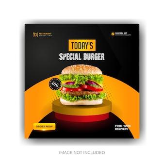 음식 햄버거 소셜 미디어 게시물 광고 배너 템플릿 premium 벡터