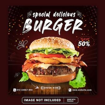 Квадратный баннер food burger для шаблона поста в социальных сетях