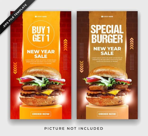 Food burger story instagram banner or poster social media template