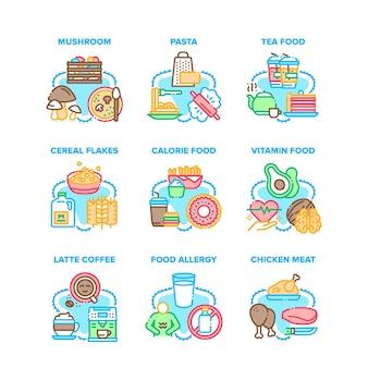 食品コレクションセットアイコンベクトルイラスト。食品カロリーとビタミン、紅茶とラテコーヒーホットエナジードリンク、マッシュルームとチキンミート、パスタとシリアルフレーク皿のカラーイラスト