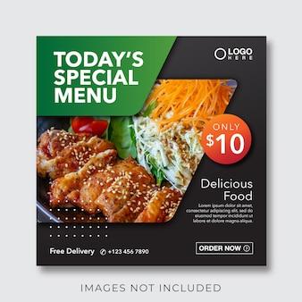 소셜 미디어 게시물 템플릿에 대한 음식 요리 메뉴 배너