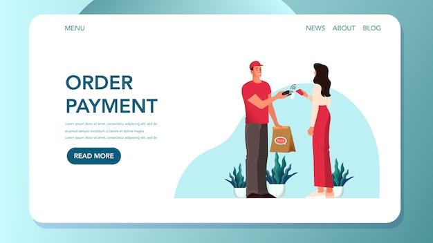 음식 배달 및 purchuse 지불 개념. 상품을 구매하고 디지털 장치에서 돈을 거래합니다. 여자는 카드로 지불합니다.