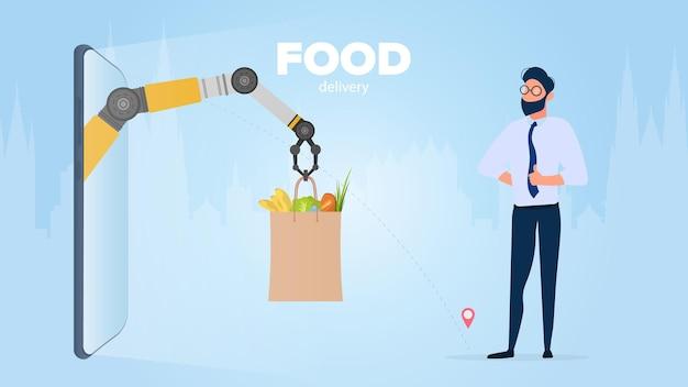 음식 배달 배너입니다. 로봇 손은 제품이 담긴 종이 봉지를 들고 있습니다.