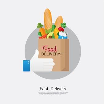 食品配送ビジネスコンセプトデザイン。