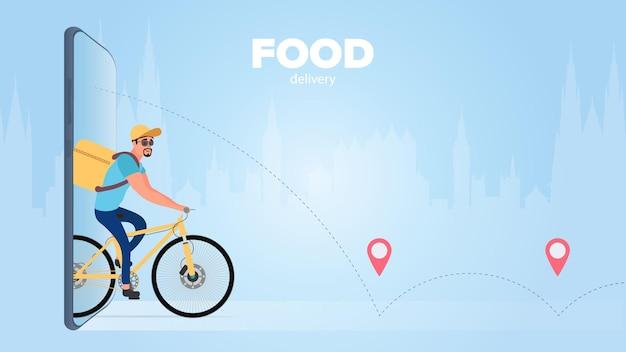 自転車での食品配達。男は自転車に乗る。