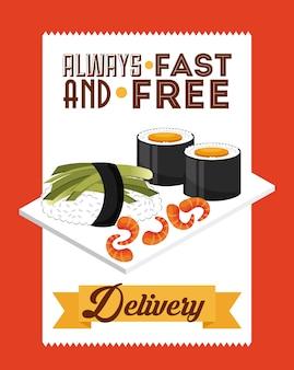 Дизайн доставки еды, векторные иллюстрации eps10 graphic