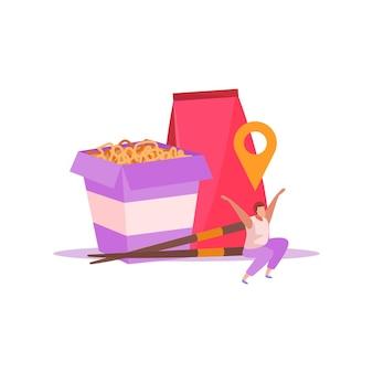 식사 그림의 음식 배달 평면 구성