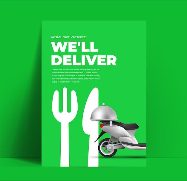 녹색 음식 배달 전단지 또는 포스터 디자인 서식 파일