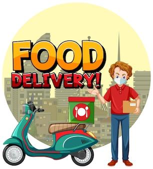 自転車の男や宅配便で食品配達のイラスト
