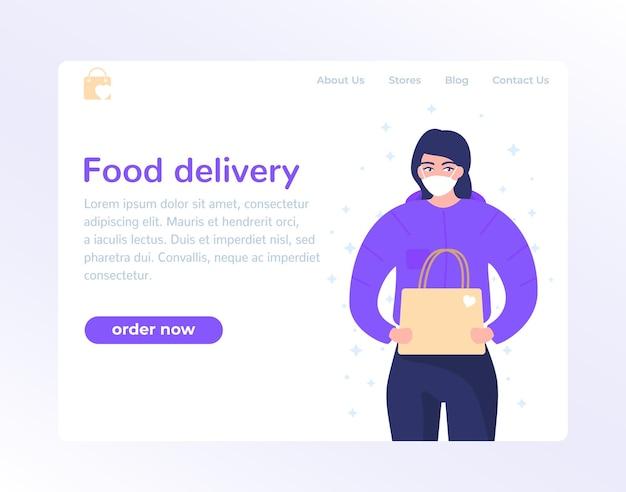 Дизайн целевой страницы доставки еды с курьером-женщиной