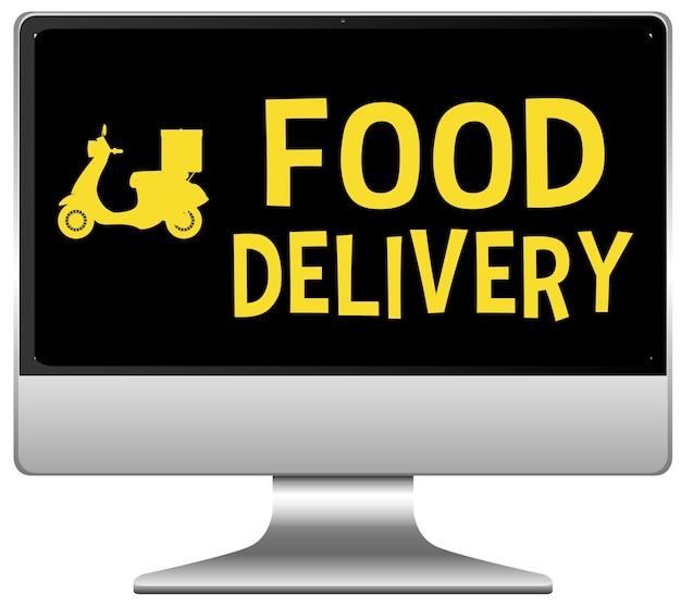 コンピューターのディスプレイ上の食品配達ロゴ