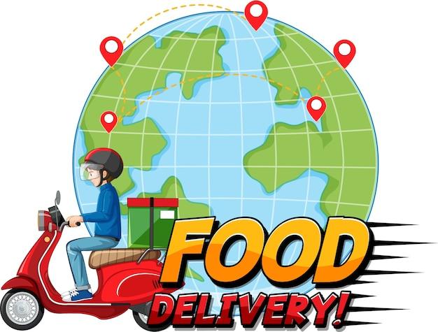 自転車の人や宅配便で食品配達のロゴ