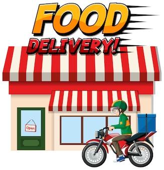 Логотип доставки еды с курьером