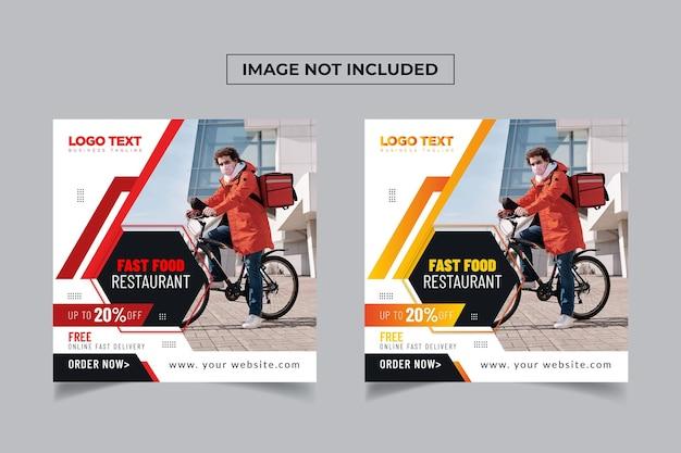Food delivery social media design